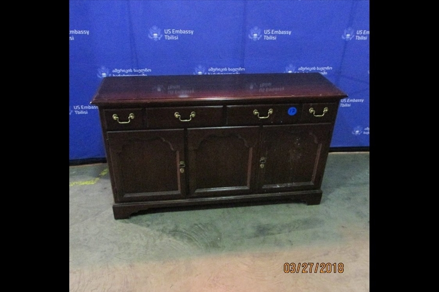 Credenza Definition In English : Tbilisi online auction